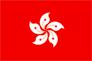 Distributeur Liedson Hong Kong