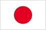 Distributeur Liedson Japon